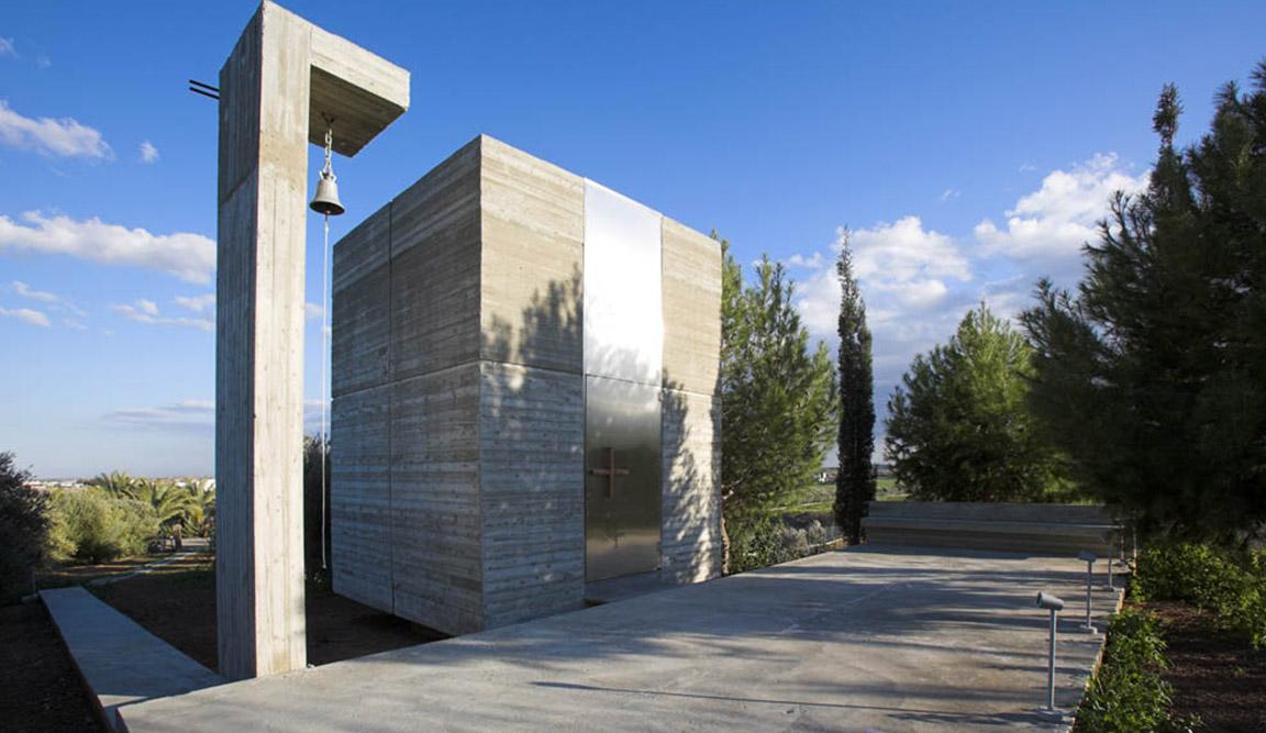 Eraclis Papachristou Architectural Office Private Chapel